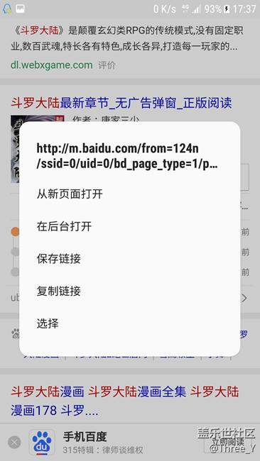 beta版三星浏览器:全新UI,加入官方拓展【下载地址见文末】