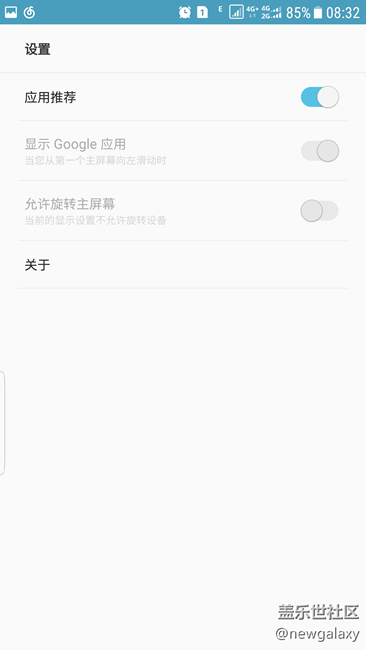 20170322:Android 8.0今天公布!Android O桌面测试可用!