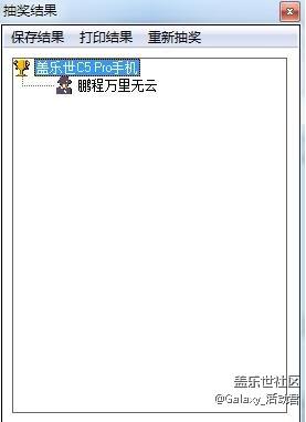 """【奖品已邮寄】3月星粉周""""1星币夺宝""""中奖名单"""
