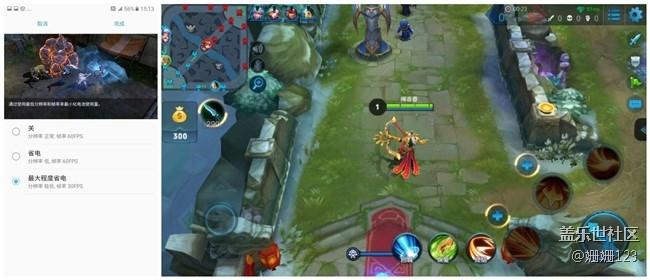 C5 Pro 分享一次王者农药游戏体验