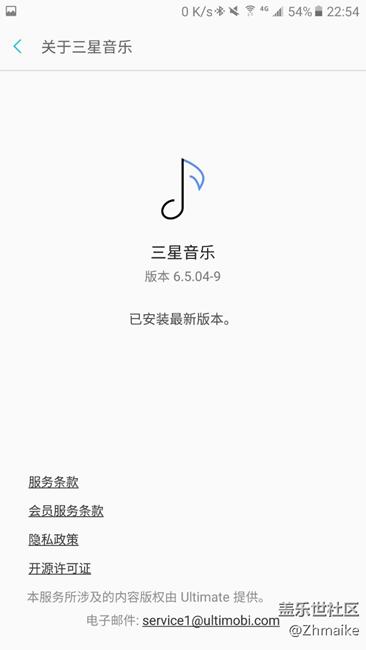 最新三星音乐,用于替换牛奶音乐。C系可用。