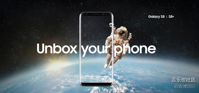 三星Galaxy S8抢先体验 星部落粉丝招募 深圳站