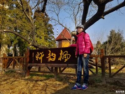 我眼中的世界+上海崇明岛+跟随北京女酋长走进国家森林公园