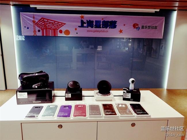 【惊艳了你的美】三星Galaxy S8优先体验活动-上海星部落