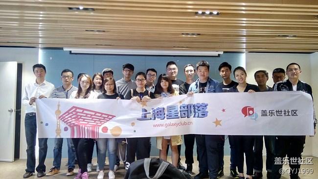 一代机皇终铸成,上海星部落三星S8/S8+体验活动体验感受随记