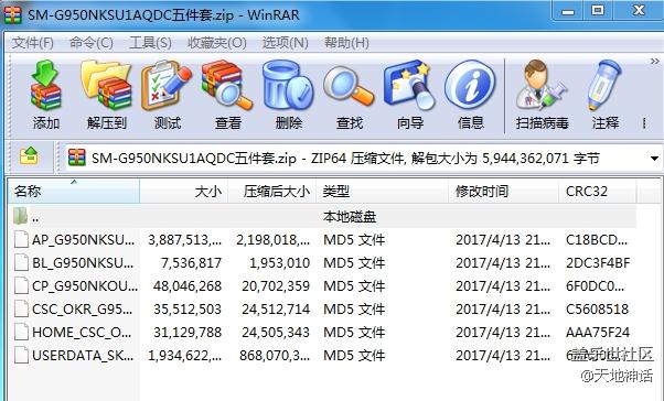 三星Galaxy S8(SM-G950N)韩版官方固件KSU1AQDC五件套