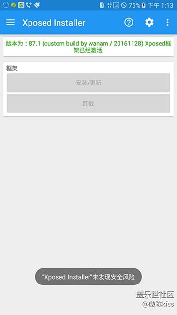 J7109KEU1BQB1 root包加xp安装教程
