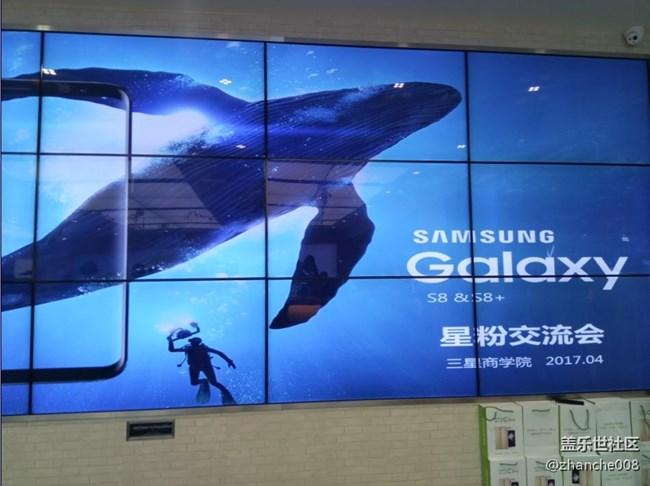 广州Galaxy S8体验沙龙活动回顾