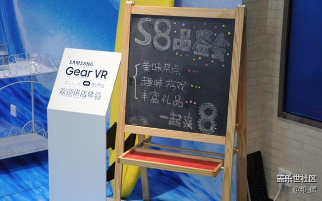 三星S8抢先体验 广州星部落回顾