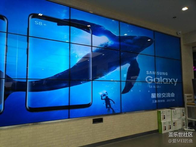 三星Galaxy S8品鉴会广州站活动回顾