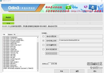 J3119KEU1AQB1 root教程 xp框架