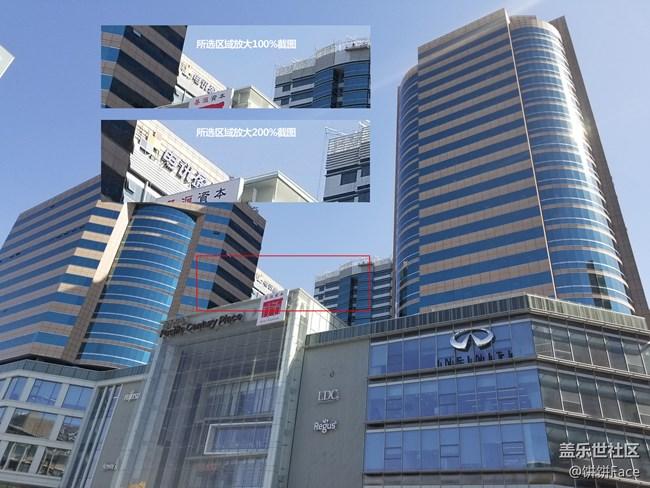 成像上乘细节清晰 三星盖乐世 S8相机体验
