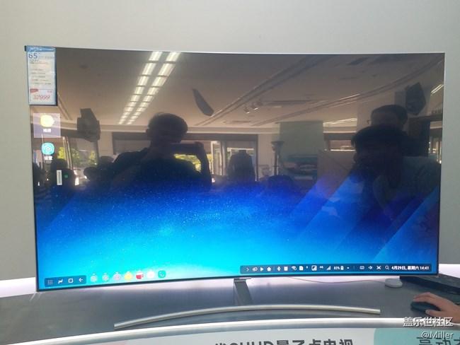【S8品鉴会】GalaxyS8品鉴会苏州站 活动回顾