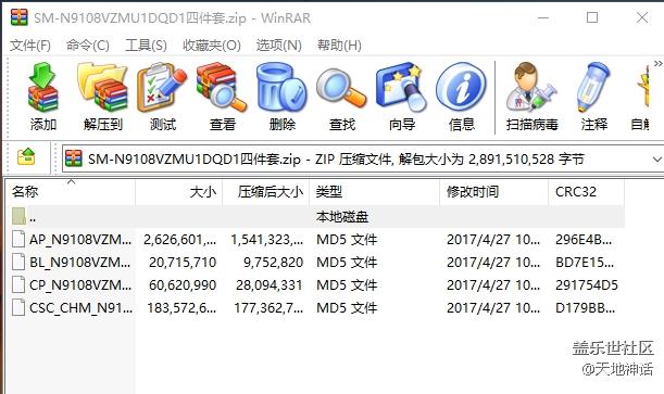 三星Galaxy Note4(SM-N9108V)国行官方固件ZMU1DQD1四件套