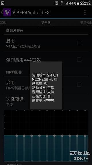 A8000自编译内核关机闹铃V4音效 Steam微调版