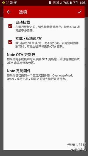 ON7 G6100ZCU1AQD2 root包 xp安装教程