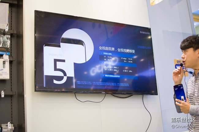 武汉星部落5月7日S8粉丝会美图赏DeX上手报告