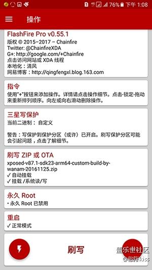 三星SM-G5510ZCU1AQB2 ROOT G5510ZCU1AQB2 ROOT XP教程