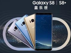 【招募】三星Galaxy S8抢先体验 哈尔滨粉丝招募