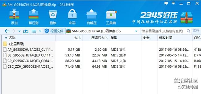 【盖乐世社区】S8/S8+/S8移动版国行港版官方固件