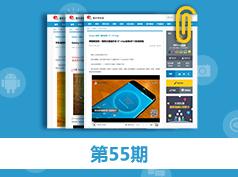 【每周精帖汇】第55期:S8终于发布!你预约了吗?