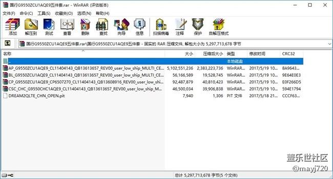【5.23】三星S8+(SM-G9550)国行ZCU1AQE9五件套