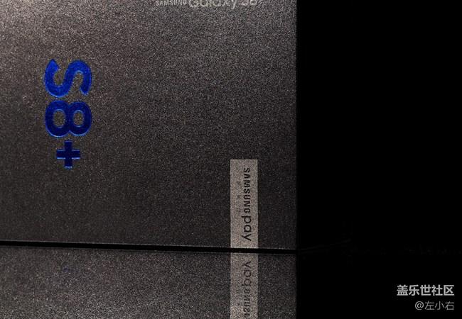 【S8晒单】这一次,左小右不开箱,只晒单