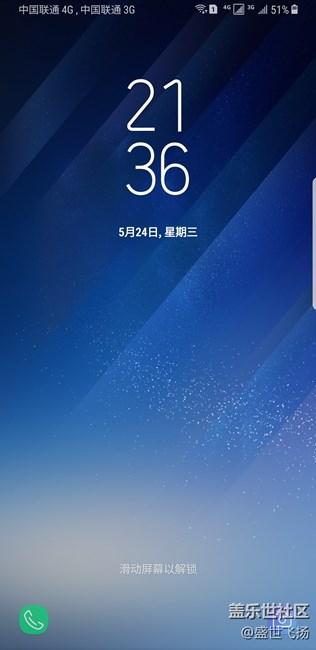S8+港行刷国行系统及微信指纹支付