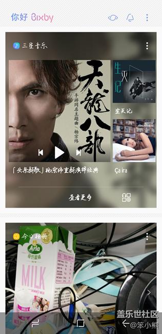 "【S8晒单】用科技创新智造""Dream"""