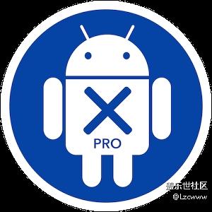 Package Disabler Pro 9.5