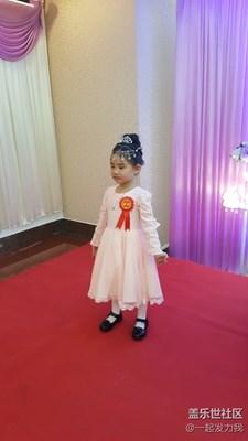 《儿童节快乐》十我的小伴娘宝贝。