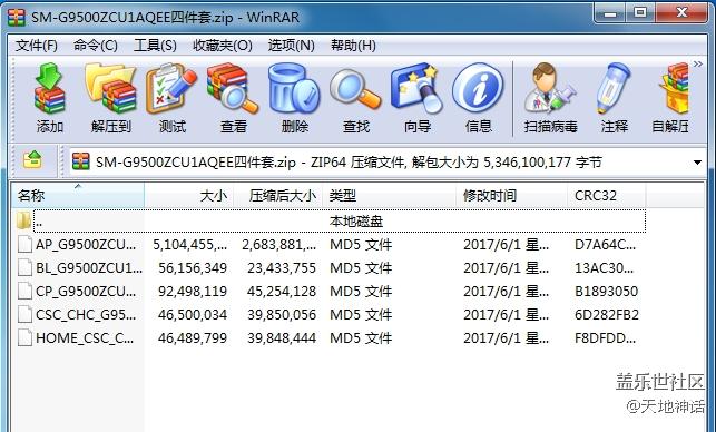 三星Galaxy S8(SM-G9500)国行官方固件ZCU1AQEE四件套