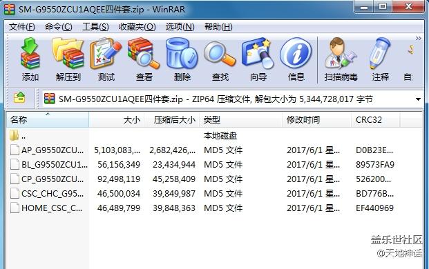 三星Galaxy S8+(SM-G9550)国行官方固件ZCU1AQEE四件套