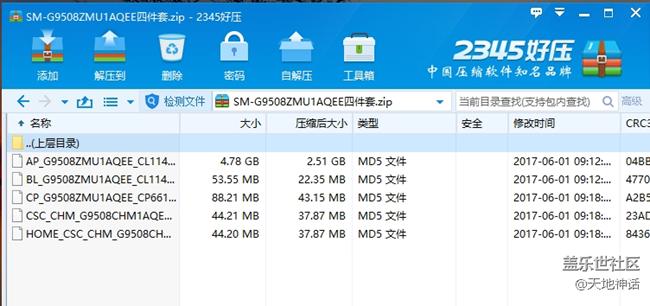 三星Galaxy S8 4G+(SM-G9508)移动官方固件ZMU1AQEE四件套