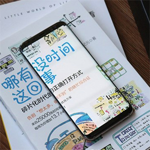 【S8评论】没辙,谁叫人家是机皇!三星Galaxy S8测评