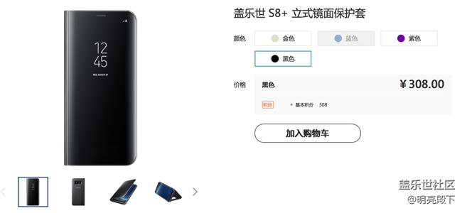 【S8晒单】S8+与Gear S3 妙用积分的完美邂逅 ~