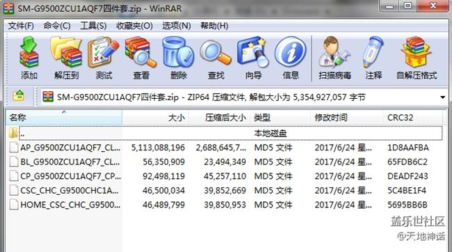 三星Galaxy S8(SM-G9500)国行官方固件ZCU1AQF7四件套