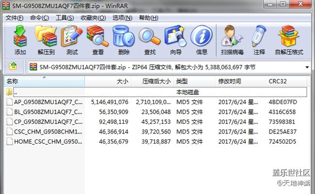 三星Galaxy S8 4G+(SM-G9508)移动官方固件ZMU1AQF7四件套