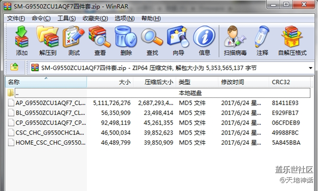 三星Galaxy S8 +(SM-G9550)国行官方固件ZCU1AQF7四件套