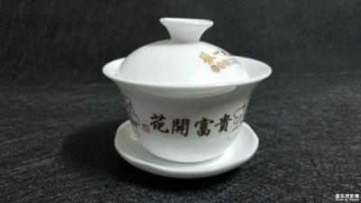 【盖乐世社区2周年庆 三位一体 】 +北京市+不可或缺