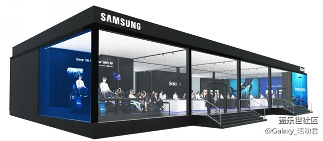 盖乐世S8智能体验馆—重庆studio社区粉丝专属体验招募