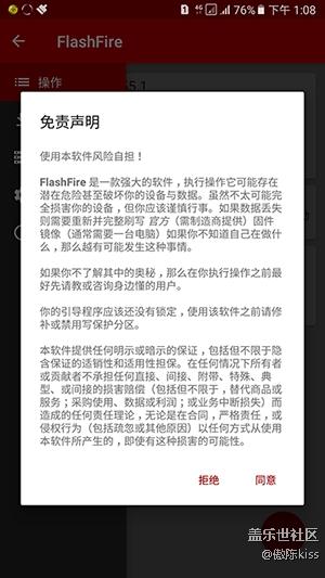 三星J7109 root J7109KEU1BQF1 6.0.1 完美ROOT XP安装教程