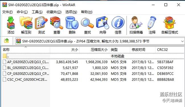 三星Galaxy S6 (SM-G9200)国行官方固件ZCU2EQG3四件套