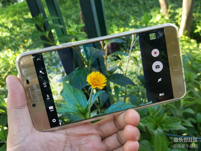 #我的三星手机#依旧流畅的Galaxy C7!待续
