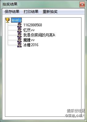 神奇的S-pen level U.jpg