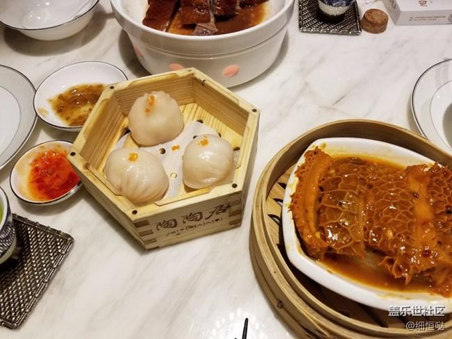 带着S8去旅行之 广东美食篇