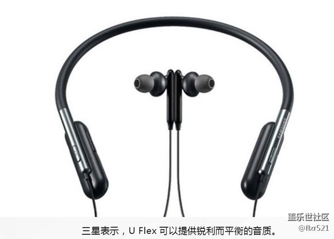 [多图、视频]三星推出U Flex蓝牙耳机:支持Bixby数字助理