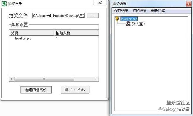 """【已邮寄】2周年星粉周""""1星币夺宝""""中奖名单"""