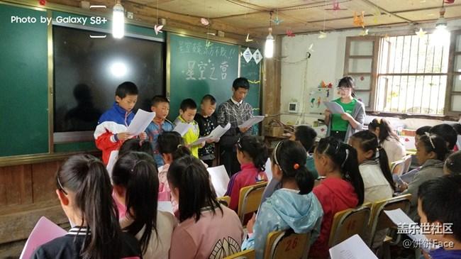 【趁年轻!约一场支教】云南芹菜塘小学我们来了(新增视频)