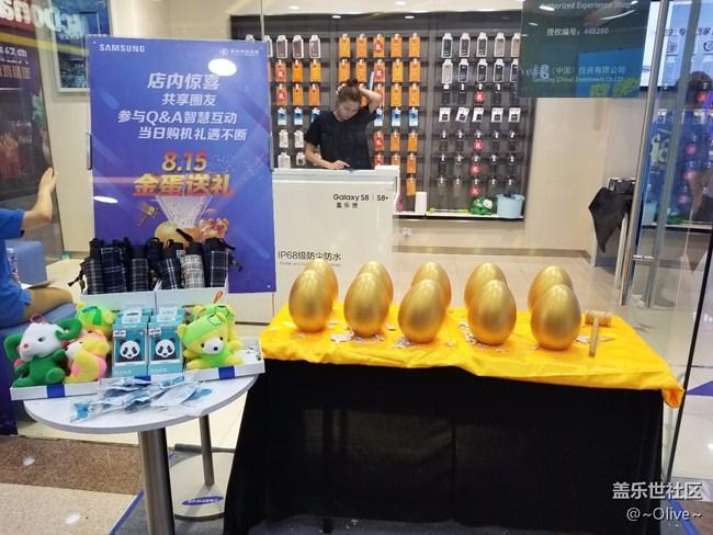 三星电子大中华区总裁销售体验日精彩回顾~文末附彩蛋